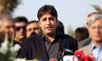 Bilawal Bhutto appoints AJK office bearers