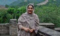 Kulsoom Nawaz's funeral to be held at Sharif Medical City on Friday evening