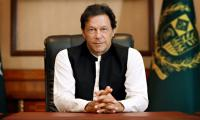 Imran Khan's govt decides to present its own federal budget