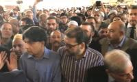 Funeral held for Begum Kulsoom Nawaz in London mosque