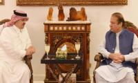 Saudi, Iranian envoys call on Nawaz, condole demise of Kulsoom Nawaz