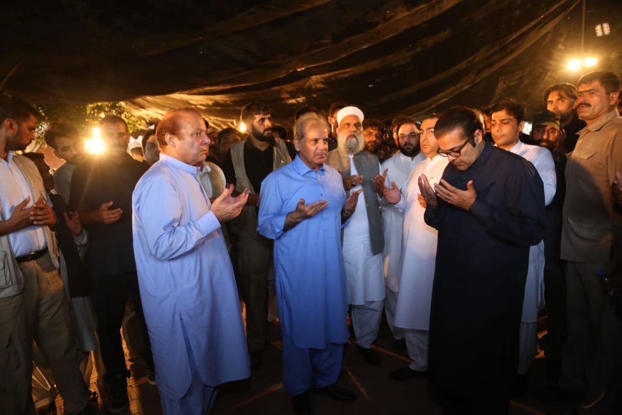 Begum Kulsoom Nawaz's funeral: Live   Pakistan   thenews com