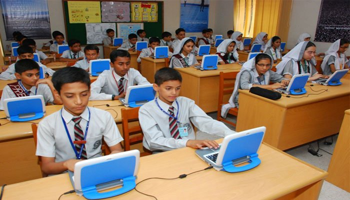 uniform education system