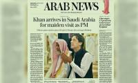 'Start of a new era': PM Imran Khan's Saudi visit highlighted in Arab media