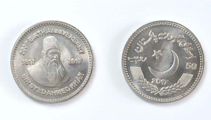 sbp to issue rs50 sir syed ahmed khan commemorative coin business