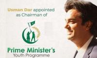 Imran Khan appoints Usman Dar as Chairman Prime Minister's Youth Programme