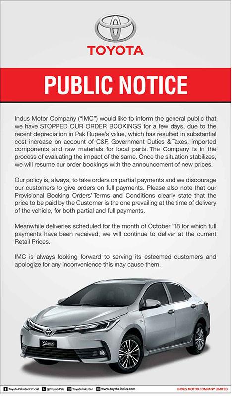 Toyota Pakistan Raises Car Prices Pakistan Thenews Com Pk