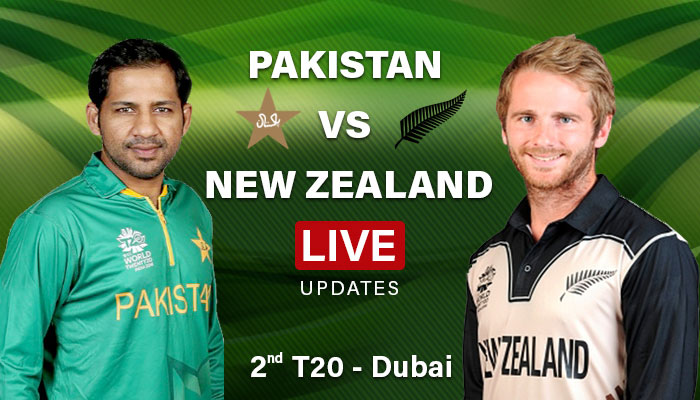 PTV Sports Pakistan vs New Zealand second T20 2018 Live Streaming