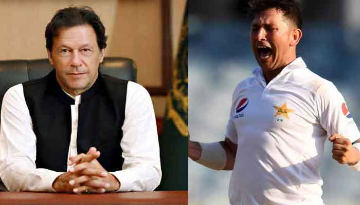 Image result for PM Khan yasir shah