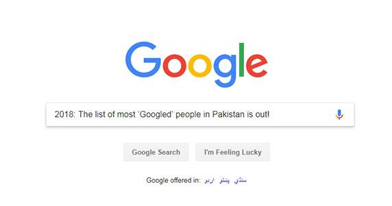 Image result for google search list 2018 bushrabibi