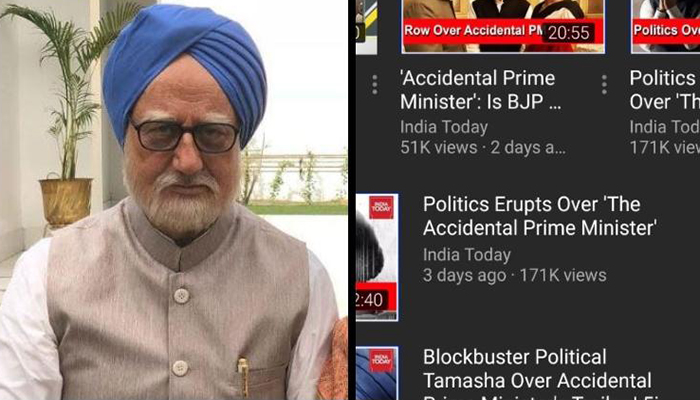 The Accidental Prime Minister: Anupam Kher blasts Youtube for missing film trailer