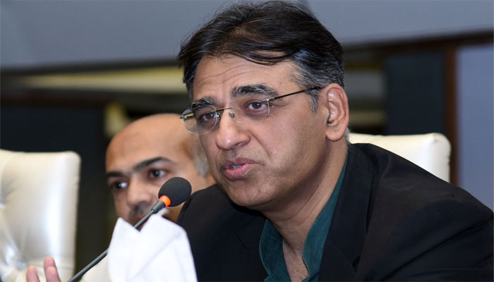 Asad Umar to present mini budget today