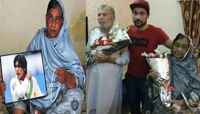 Cricketer Mohammad Amir's mother passes away | Sports