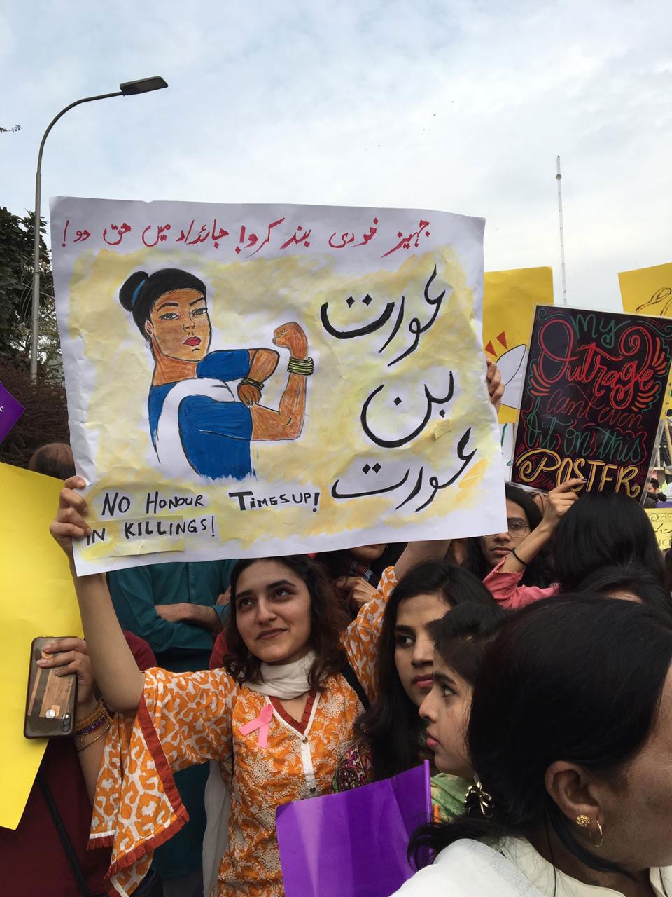Aurat March 2019: Women paint the city of Lahore pink | Pakistan