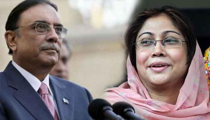 Image result for zardari and faryal talpur