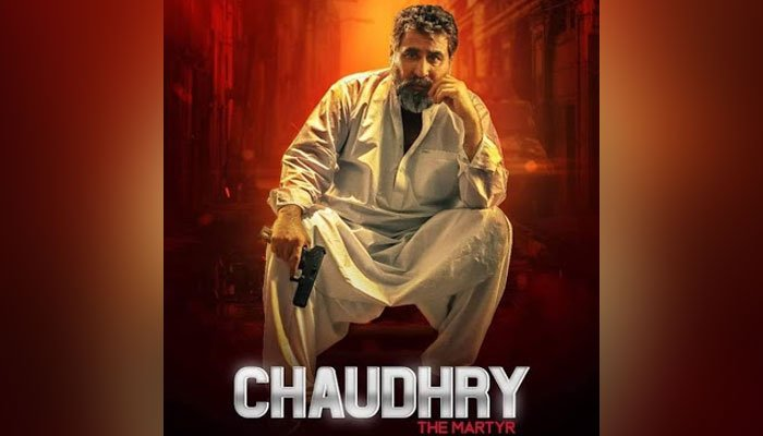 """Image result for Chaudhry The Martyr """""""
