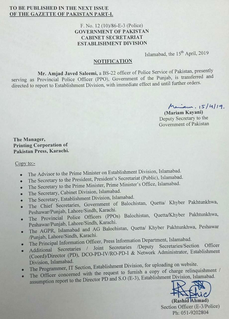 Amjad Javed Saleemi removed, Arif Nawaz made Punjab police chief