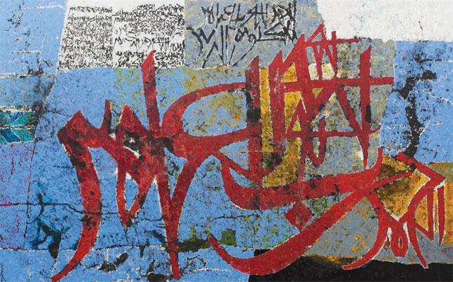 Tracing Jamil Naqsh's spiritual link to Picasso | Arts