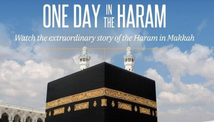 Image result for masjid e haram documentary