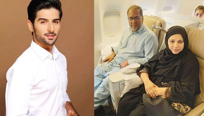 Muneeb Butt leaves his parents emotional, fulfilling their dream of