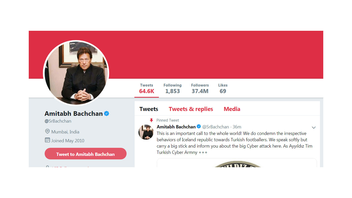 Amitabh Bachchan's Twitter Account Hacked, Bio Changed To