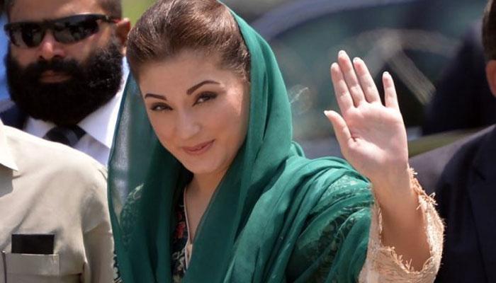 Image result for maryam nawaz