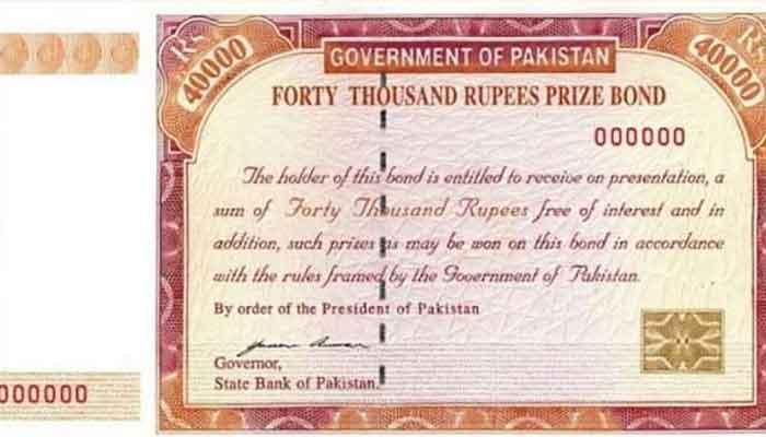 State Bank of Pakistan bans sale of Rs 40,000 Prize Bond | Pakistan
