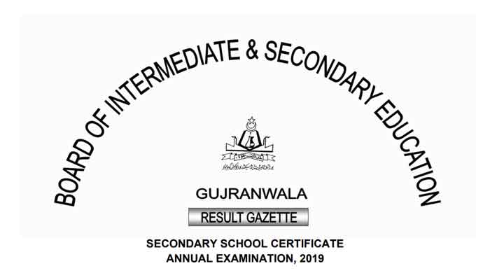 BISE Gujranwala SSC Results 2019: Punjab Board 10th Class