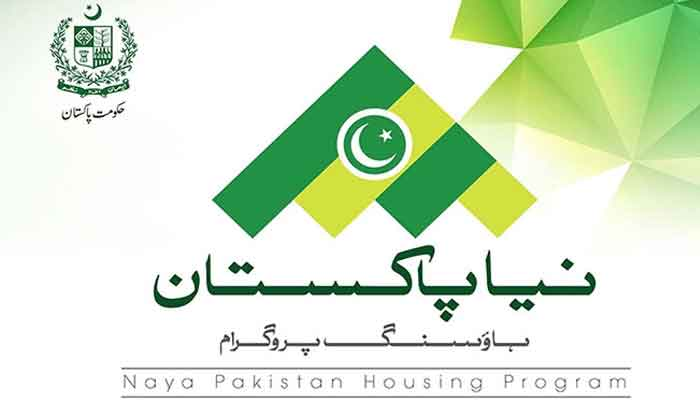 NADRA launches registration process of Naya Pakistan Housing