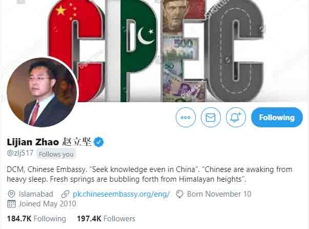 Friend of Pakistan': DCM Chinese Embassy Lijian Zhao leaving