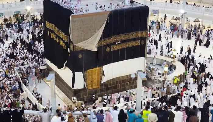 Ghilaf-e-Kaaba changing ceremony held in Makkah | World