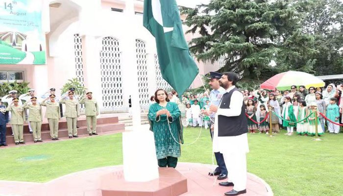 73rd Independence Day of Pakistan celebrated in China