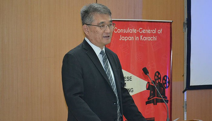 Japanese Film Festival inaugurated at JICC Karachi