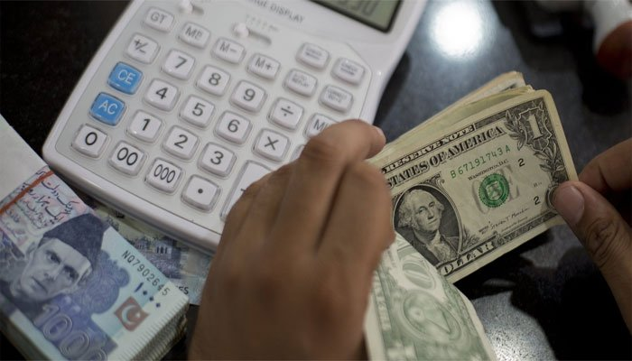 Usd To Pkr Rates In Stan
