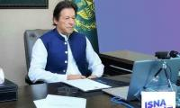 'Islam has nothing to do with terrorism', PM Imran addresses American Muslims: Watch video
