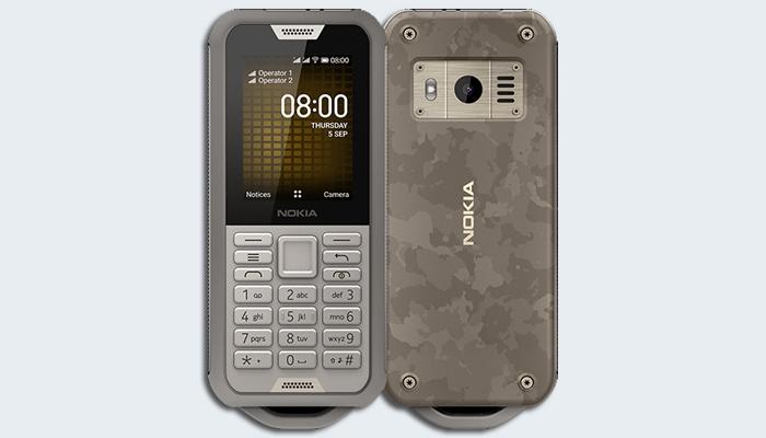 Nokia 800 Tough price in Pakistan, Nokia 800 Tough Mobile
