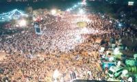 Azadi March: 'Seerat-un-Nabi' Conference being held