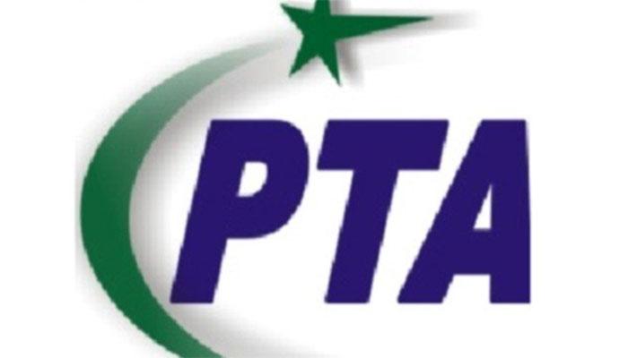 Fact-Check: PTA clarifies fake notification regarding suspension ...