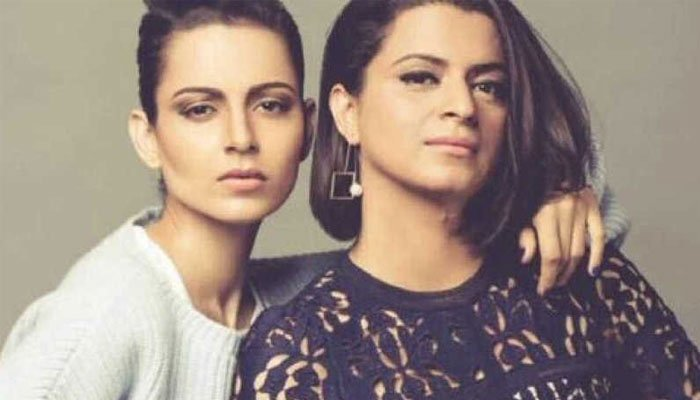 Bollywood is full of cowards and spineless people: Kangana Ranaut