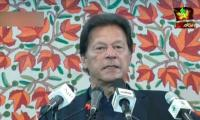 Revocation of IoK's special status will lead to its independence: PM Imran
