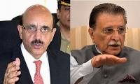 India lambasted by AJK govt over GB weather reports, LoC tensions