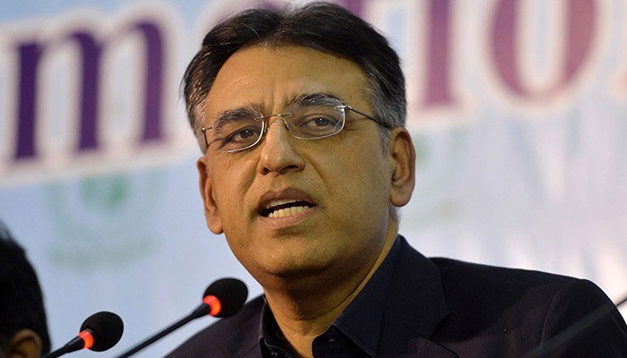 Asad Umar responds to PML-N's allegations, requests sugar inquiry commission to summon him