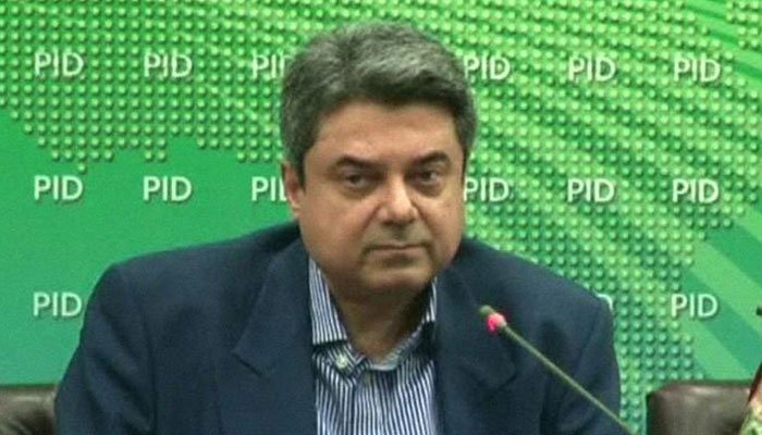 Justice Isa case: Law Minister Farogh Naseem resigns to represent govt