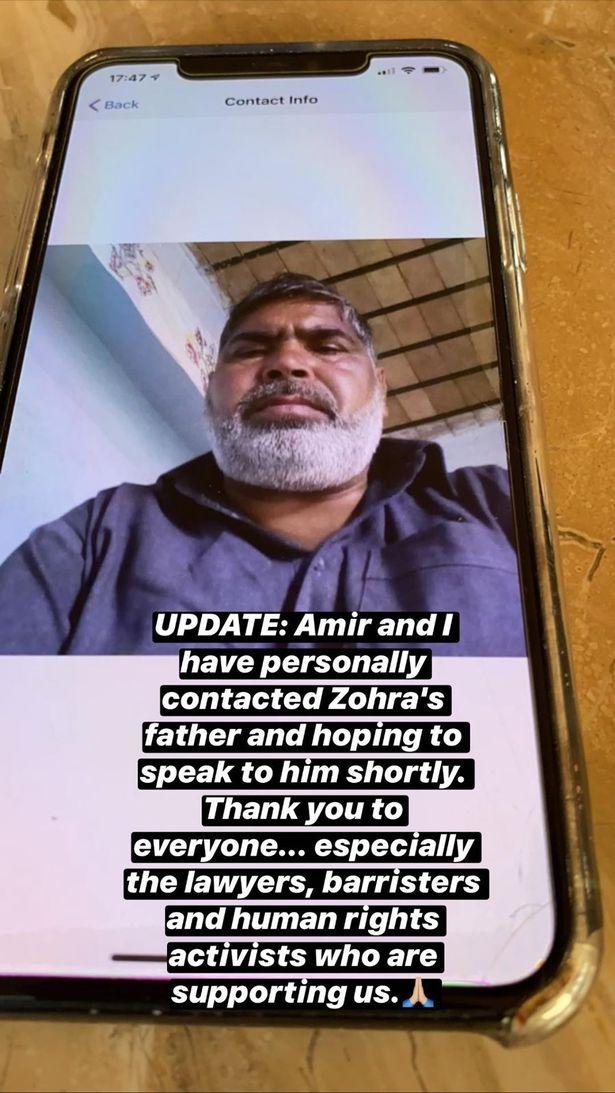 670227 5983515 0 Faryal Makhdoom updates