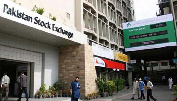 Government officials censure assault on Pakistan Stock Exchange