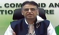 COVID-19 situation in Sindh not improving: Asad Umar