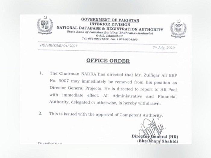NADRA DG Zulfiqar Ali removed from post 1
