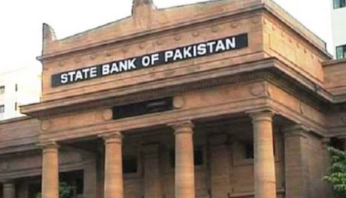 15 banks penalised by SBP for foreign exchange, know your customer ...