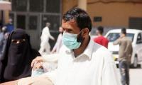 Pakistan reports lowest daily number of COVID-19 cases in 4 months