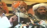 JUI-F chief Maulana Fazlur Rehman issues new threat to government